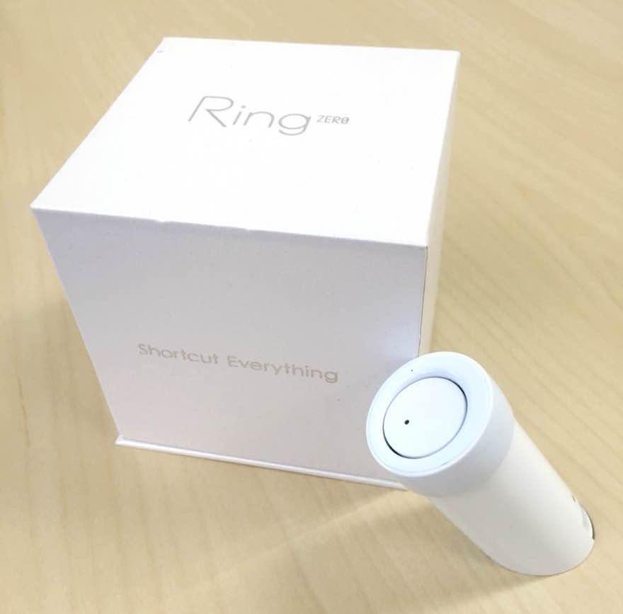 Ring Zeroの全景