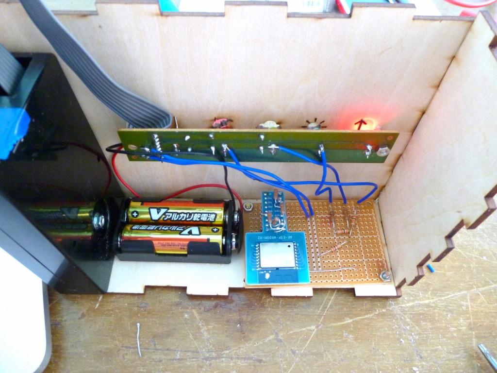 できた!完結した回路に他の回路を寄生させるのって好きです。