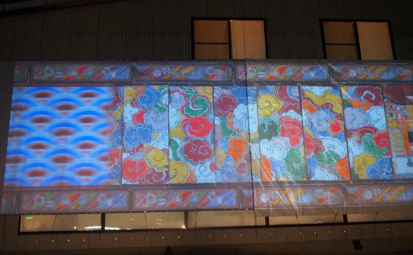 とくしまLED・デジタルアートフェスティバルにデジタル襖カラクリ展示してきました