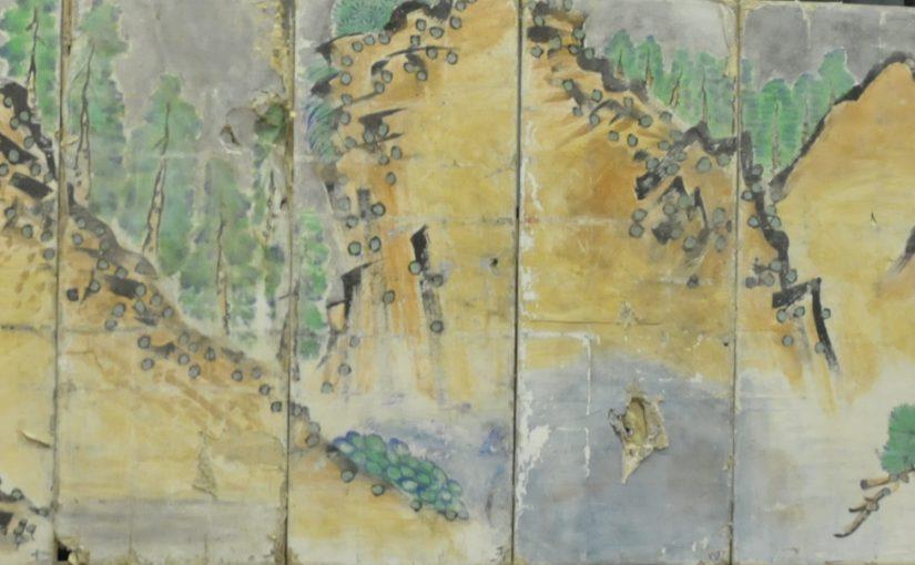 10/27 デジタル襖カラクリ、徳島県吉野川市美郷の第1回みんなの文化祭に出演します