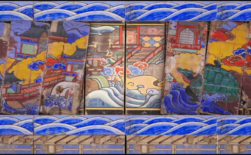 美郷襖絵復活プロジェクト